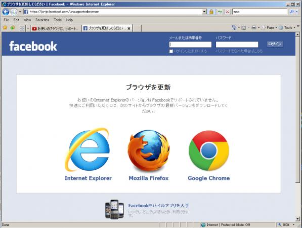 sc_facebook