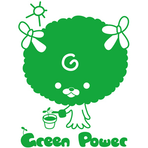Green Power Tシャツアートコンテスト応募作品