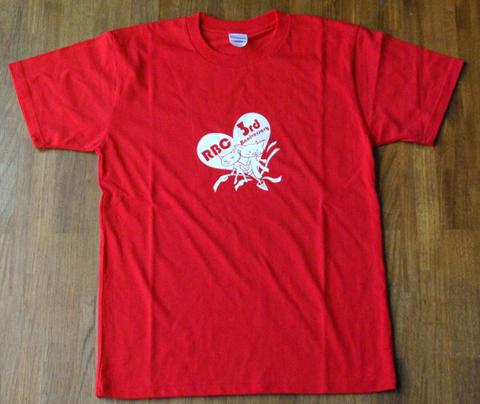 RBC 3rd Tshirts front