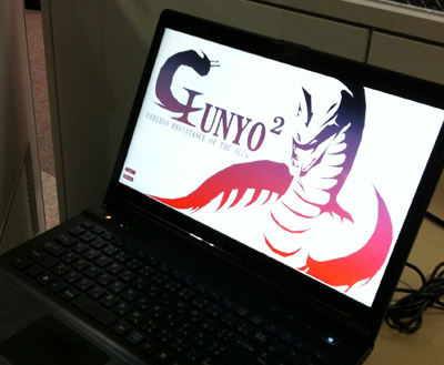 GGJ-Fukuoka-game