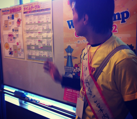 WordCamp大阪の受付付近でセッションのガイダンス