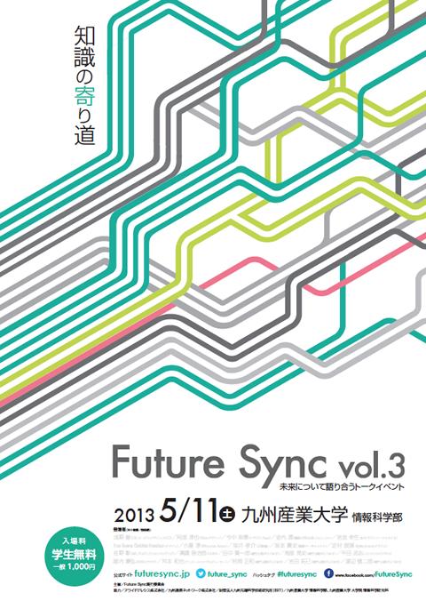 Future Sync vol.3ポスター