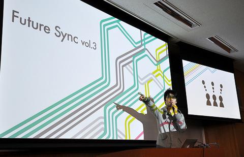 Future Sync vol.3オープニング