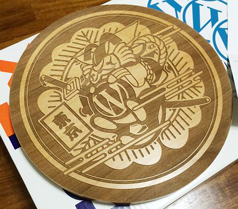 wapoo-wood-cut