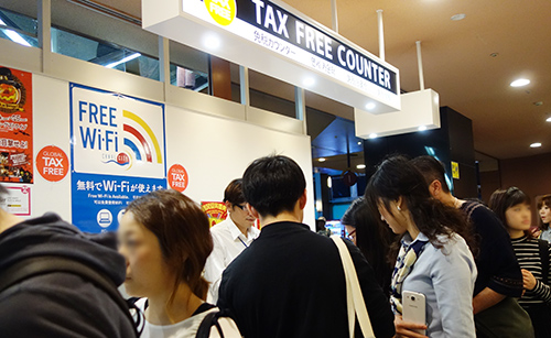 Tax Free Counter