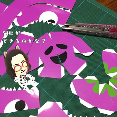 ナストマくんペーパークラフト制作 カッターで切り分ける