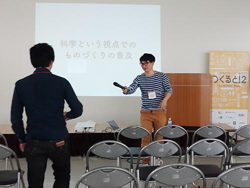 つくると!クロージング:松本さんから竜馬さんへバトンタッチ